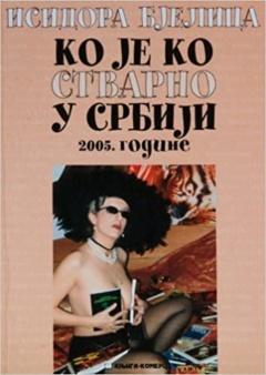 Ko je ko stvarno u Srbiji 2005 godine