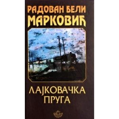 Lajkovacka Pruga