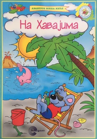 Avanture Misa Mice Na Havajima
