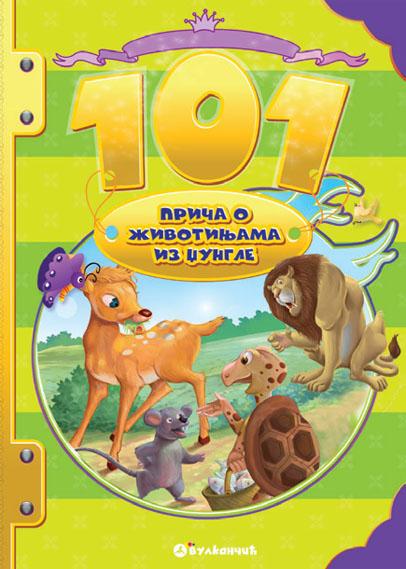101 Prica O Zivotinjama Iz Dzungle