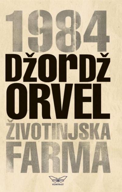 1984 životinjska Farma