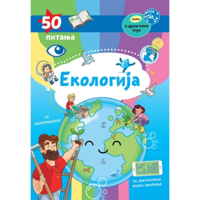50 Pitanja Ekologija