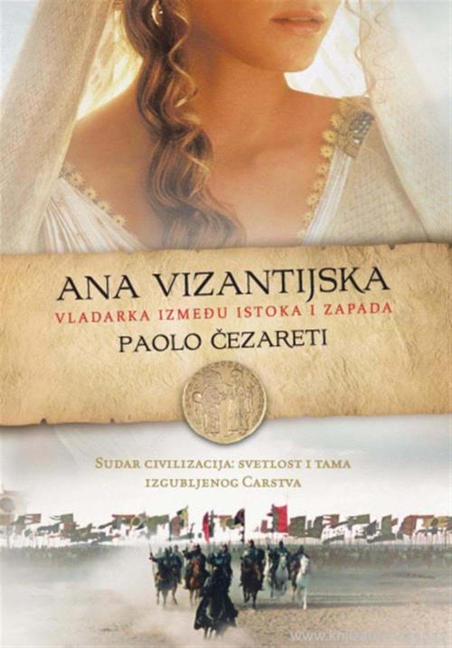 Ana Vizantijska