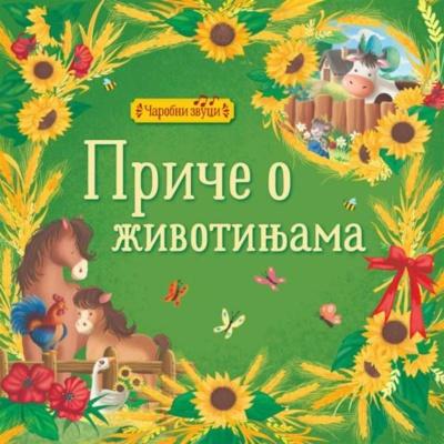 Čarobni Zvuci PriČe O Životinjama