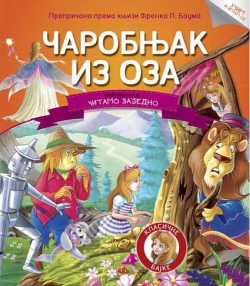 Čitamo Zajedno Čarobnjak Iz Oza