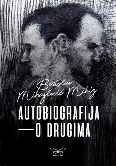 Autobiografija O Drugima
