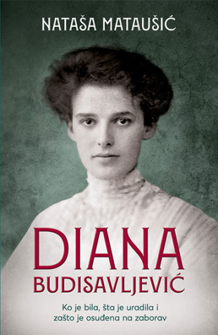 Diana Budisavljevic