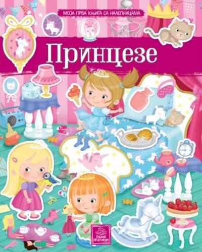Moja Prva Knjiga Sa Nalepnicama Princeze