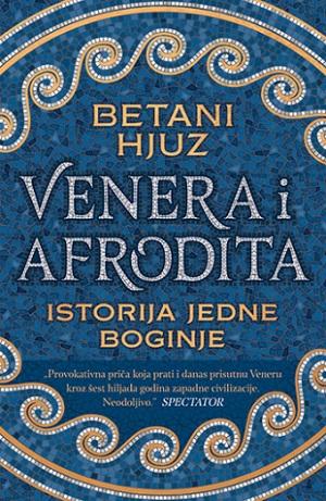 Venera I Afrodita