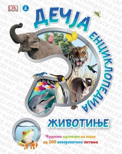 DeČja Enciklopedija – Životinje