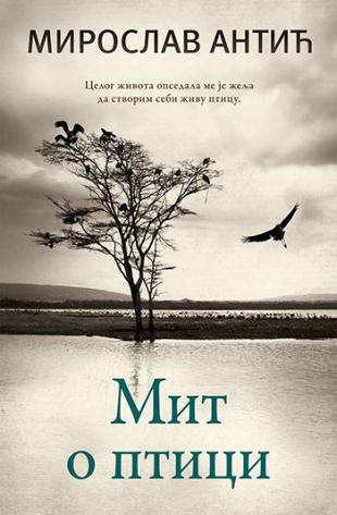 Mit O Ptici