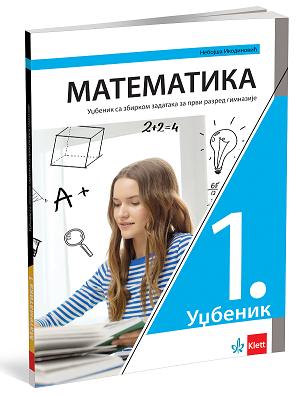 Matematika 1 Ss