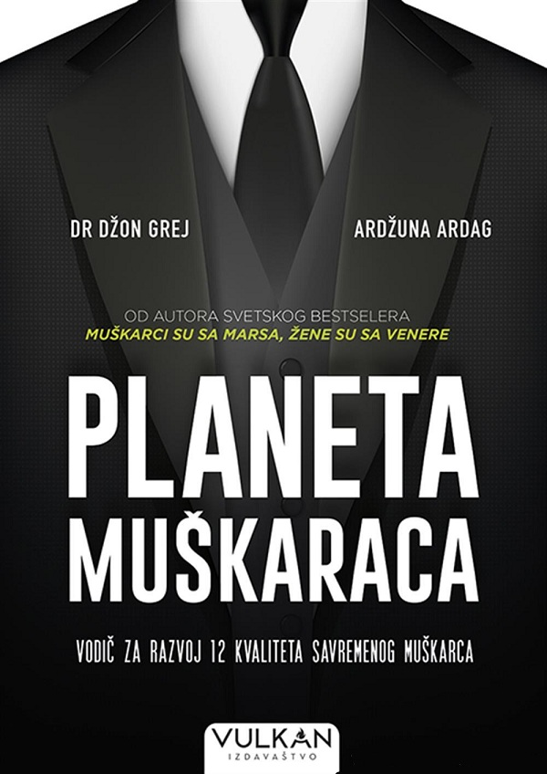 PLANETA MUŠKARACA