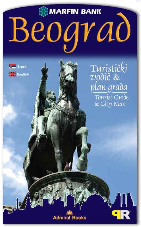12 Beograd Turisticki